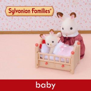 Sylvanian Families Baby