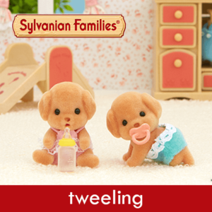 Sylvanian Families Tweeling